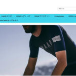 Cyclism Japan - e-commerce website created by blackbelt commerce Shopify developers